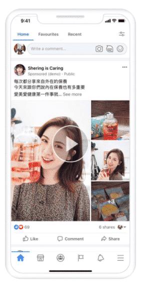 Hình 11: Ví dụ về quảng cáo động
